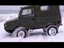 LUAZ on Cordiant in the winter of offroad ЛУАЗ на Кордиантах зимой offroad Экстрим 4х4