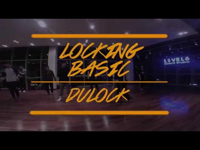 DULOCK - LOCKING BASIC 락킹 기초반 20150209 [LEVEL6 DANCE STUDIO]
