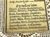 Московский старец Алексий Мечев (2002)