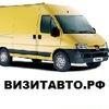 Fiat|Ford|Peugeot|Citroen +7 (351) 7777-315