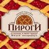 ПИРОГИ пекарня-пироговая Оренбург