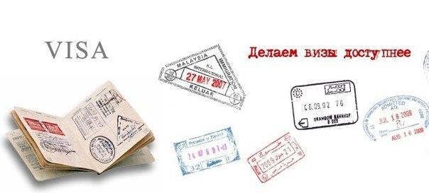 Пенсионный Фонд сообщает - Кировский район