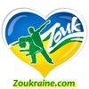 ЗУКраина! Бразильские Танцы ZOUK, Samba, Bolero!
