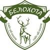 belohota.by