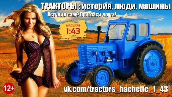 Продажа тракторов в новосибирске т 25