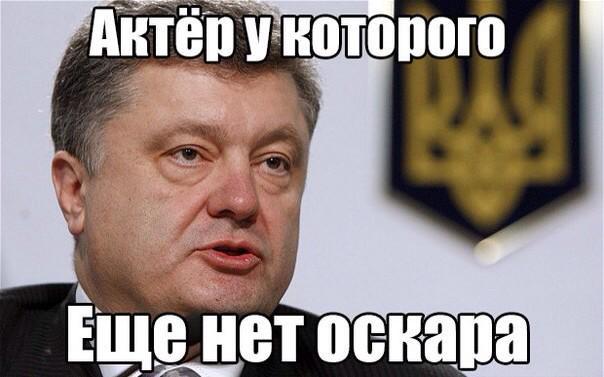 МИД сделал три революционных шага в продвижении имиджа Украины в мире, - Кулеба - Цензор.НЕТ 5577