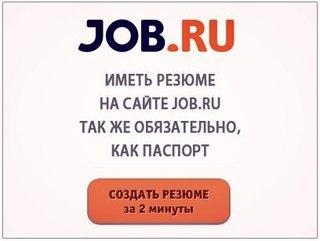 Работа Мастер в Вологде, поиск вакансий на сайте
