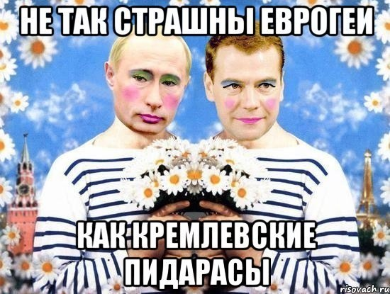 Российское руководство приказало террористам взять в плен украинских офицеров для обмена, - СБУ - Цензор.НЕТ 6005