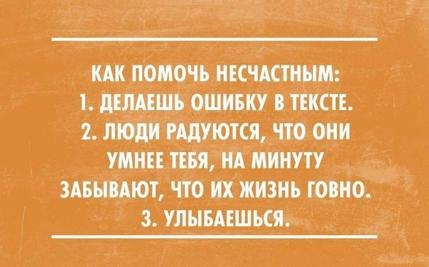 слова с не из: