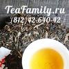 TeaFamily.ru| Китайский чай| Доставка по России