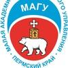 МАГУ Пермского края