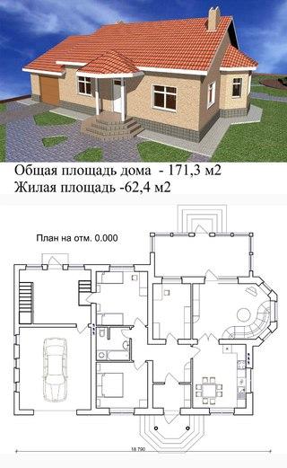 Проект дома с и чертежи из кирпича