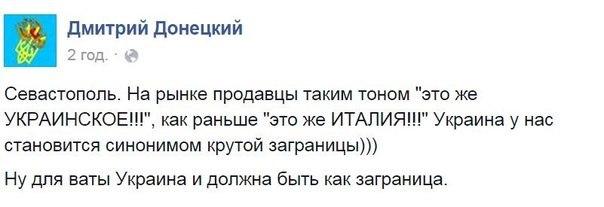 СБУ проверяет Unicredit/Укрсоцбанк из-за терроризма, - Gazeta.ua - Цензор.НЕТ 1529