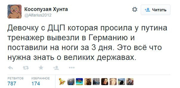 """Россия возвела свою """"Стену"""" на границе с Украиной: соорудили 40 км заграждений и вырыли 100 км рвов - Цензор.НЕТ 7610"""