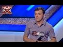 Крушеницкий Дмитрий Любите девушки Браво Х Фактор 5 Кастинг в Донецке 06 09 2014