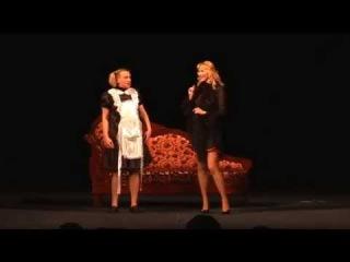 Спектакль по пьесе Марка Камолетти «Идеальная пара»