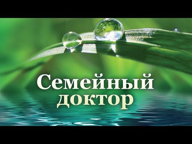 Метод рыдающее дыхание. Техника, порядок положений (11.06.2011, Часть 2). Семейный доктор