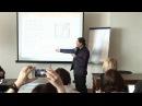 Мастер Рэймонд Ло Детский аспект в Бацзы Выступление на конференции фэн шуй в Москве