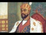 Фильм про Великого Монгола Тимура Тамерлана