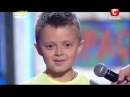 Мальчик взорвал зал на Шоу талантов Украина Мае Талант