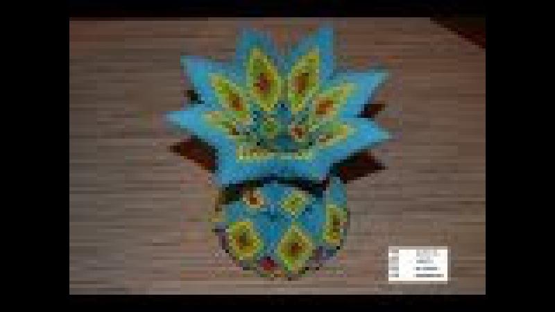 3D ОРИГАМИ ВАЗА Origami Vase