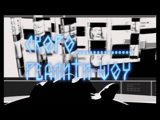 Lovekeey(ДЖИВАНТРИ) - teaser