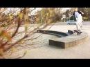 Bastl Boards - Streetpart Tobias Seifert