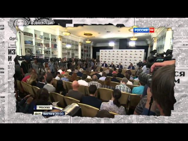Как главная «бімба» Украины на кремлевских каналах взорвалась - Антизомби, 14.08