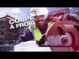 Hilti - Découpe à froid dans l'acier sans étincelle (French)