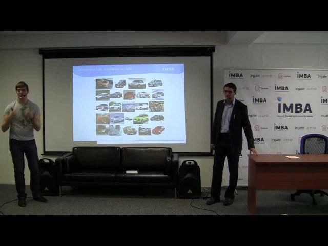 Семинар. 50 решений по увеличению продаж интернет-магазина