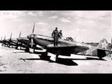 Марш Советских Авиаторов