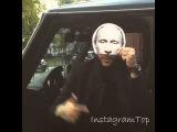 Тимати - Мой лучший друг это президент Путин
