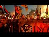 Факельные шествия националистов открыли новую страницу в летописи Украины - Первый канал
