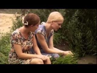 ❤ Фильмы с Марией Куликовой ➠ Голубка 5 серия 2011 (Мелодрама) ❣❣❣