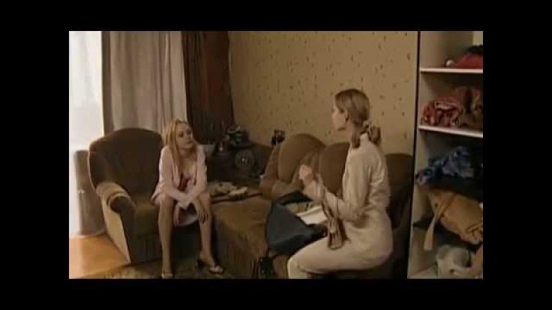 ► Онлайн фильмы с Татьяной Арнтгольц ➠ Зачем тебе алиби 3 серия 2003 (Детектив) ❢❢❢