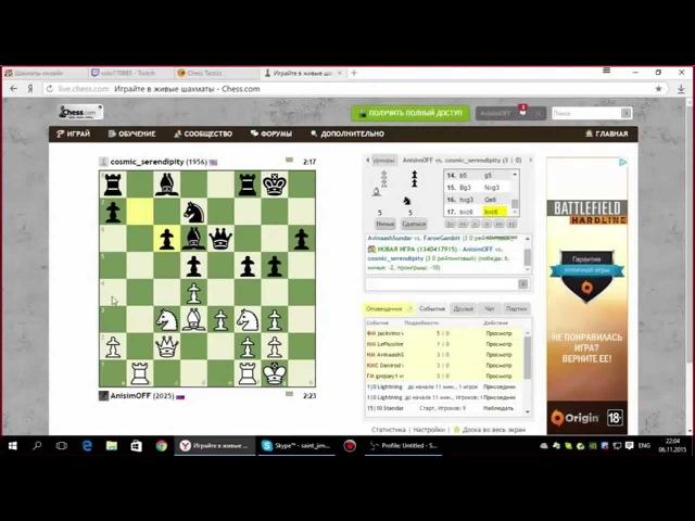Блиц партия на с перед турниром на chessvegas 06 11 2015