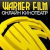 WARNERFILM.ru: Фильмы и Сериалы онлайн!