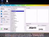Новинка!!!Автокликер Супер Мега ClickEm на 200 буксов