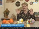 История актрисы МДТ Светланы Григорьевой
