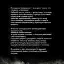 Макс Задорожний из города Днепропетровск