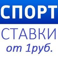 Онлайн ставки на спорт от 1 рубля поставки электроэнергии на экспорт 2008, интер рао еэс