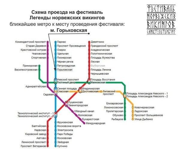Ближайшее метро Горьковская.