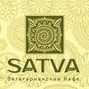 Вегетарианское кафе SATVA