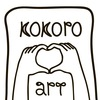 kokoro art