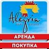 Viktoria Alegria