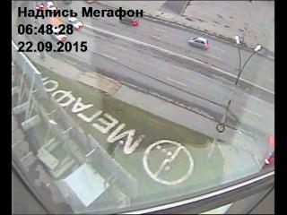 ДТП на Малышева 122. 22,09,2015-1