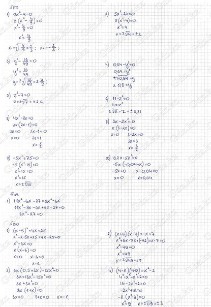 Гдз по алгебре 9 класс аеабылкасымова