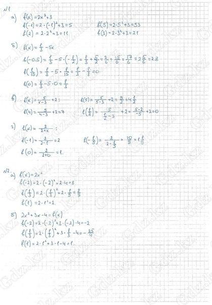 Решебник по алгебре 8 класс абылкасымова онлайн.