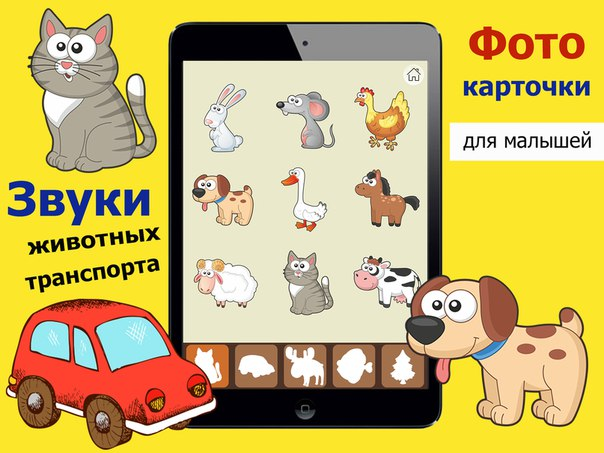игры для детей от 8 до 88