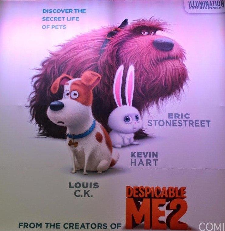 Постер к фильму Питомцы